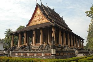 Vientiane - Haw Phra Kaew or Temple of the Emerald Buddha