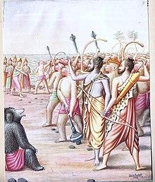 Rama - Wikiquote