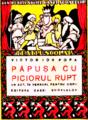 Victor Ion Popa - Păpușa cu piciorul rupt, 1926.png
