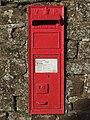 Victorian Post Box, Holdgate Shropshire - geograph.org.uk - 671849.jpg
