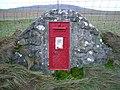 Victorian postbox in Mannal - geograph.org.uk - 316593.jpg