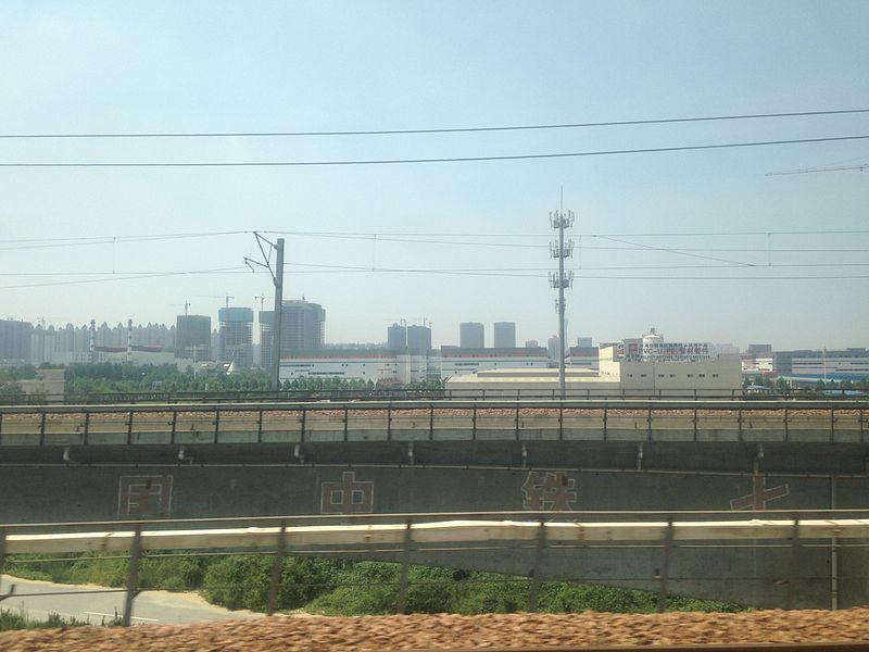 File:View near Zhengzhou East Station.jpg