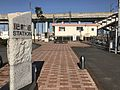 View of Hizen-Asahi Station.jpg