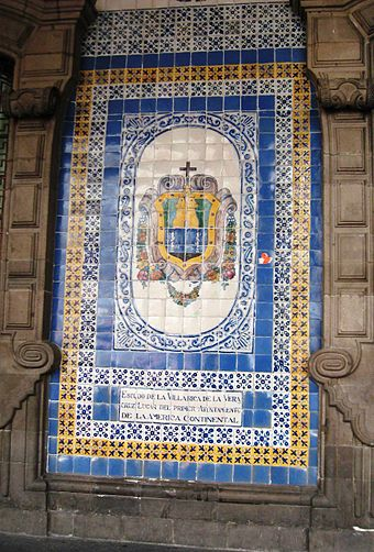 Coat of arms of Villa Rica, Veracruz; the first town council founded by the Spanish. The tile mosaic is located in Mexico City. VillaRicaCoatArmsDF.JPG