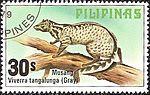 Viverra tangalunga 1979 stamp of the Philippines.jpg