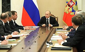 кто занимает должность председателя совбеза взять займ 12 месяцев на карту