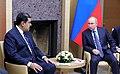 Vladimir Putin and Nicolas Maduro (2018-12-05) 02.jpg