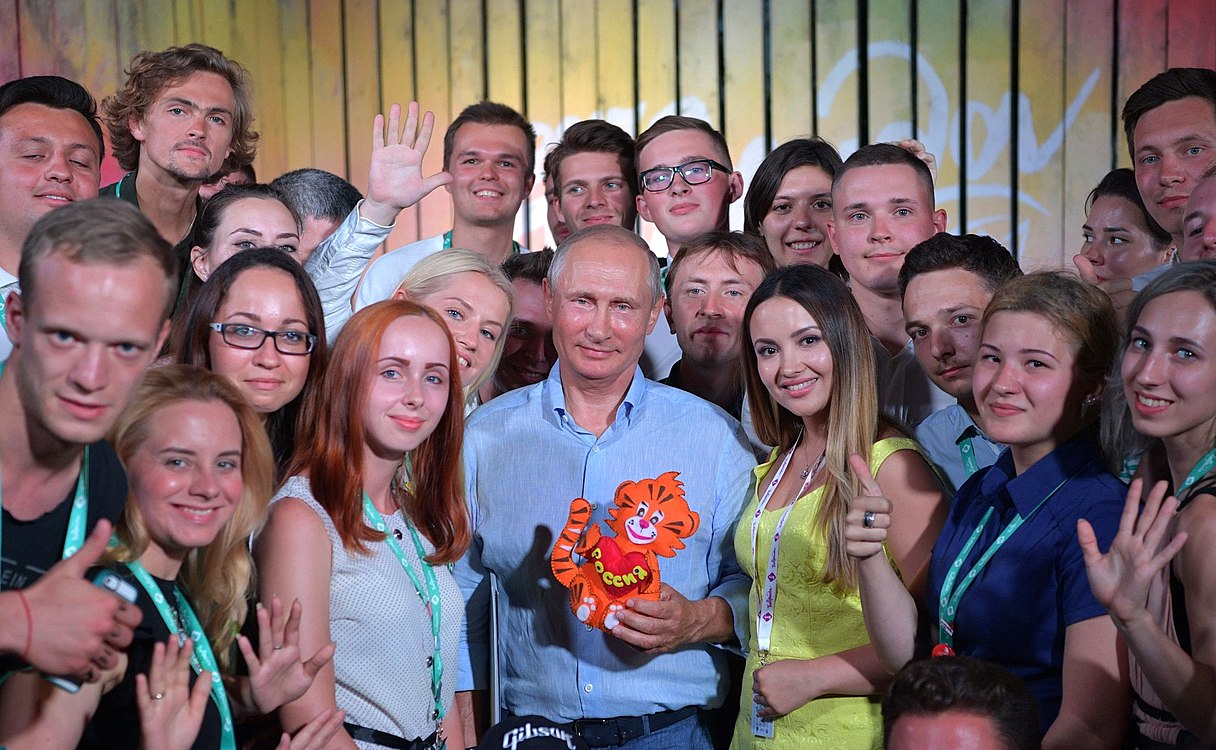 Vladimir Putin at the Tavrida National Youth Educational Forum (2017-08-20) 13.jpg