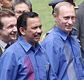 Vladimir Putin with Hassanal Bolkiah-3.jpg