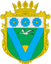 Coat of arms of Volodimirecas rajons