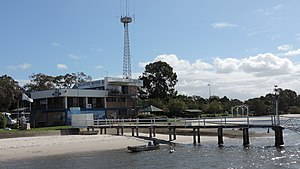 Jacobs Well, Queensland - Volunteer Marine Rescue facility, 2014