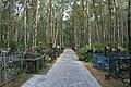 Vostryakovo Cemetery 03 - view2.jpg