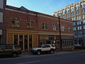 WT Hutchens Building Dec2009 02.jpg