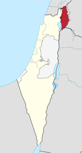 WV Golan Heights region in Israel.png