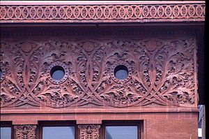 Wainwright Building - The intricate frieze along the top of the building along with the bull's-eye windows.