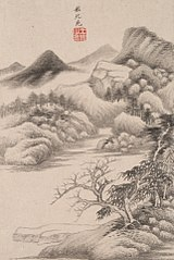 Landscape in the Style of Various Old Masters: In the Style of  DongYuan