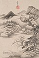 Wang Jian - Landscape in the Style of Various Old Masters, In the Style of Dong Yuan - 1976.26.3d - Yale University Art Gallery.jpg