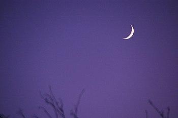 English: Waxing Crescent Moon Waxing crescent ...