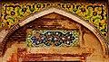 Wazir Khan Mosque4.JPG