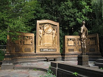 Schenley Park - The Westinghouse Memorial in Schenley Park