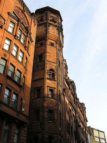 The Herald's former building in Glasgow Wfm mackintosh lighthouse.jpg