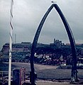 Whalebone Arch - geograph.org.uk - 805747.jpg