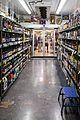 Whole Foods Beer Cooler.jpg