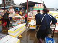 Wholesale fish market at Haikou New Port - 17.jpg