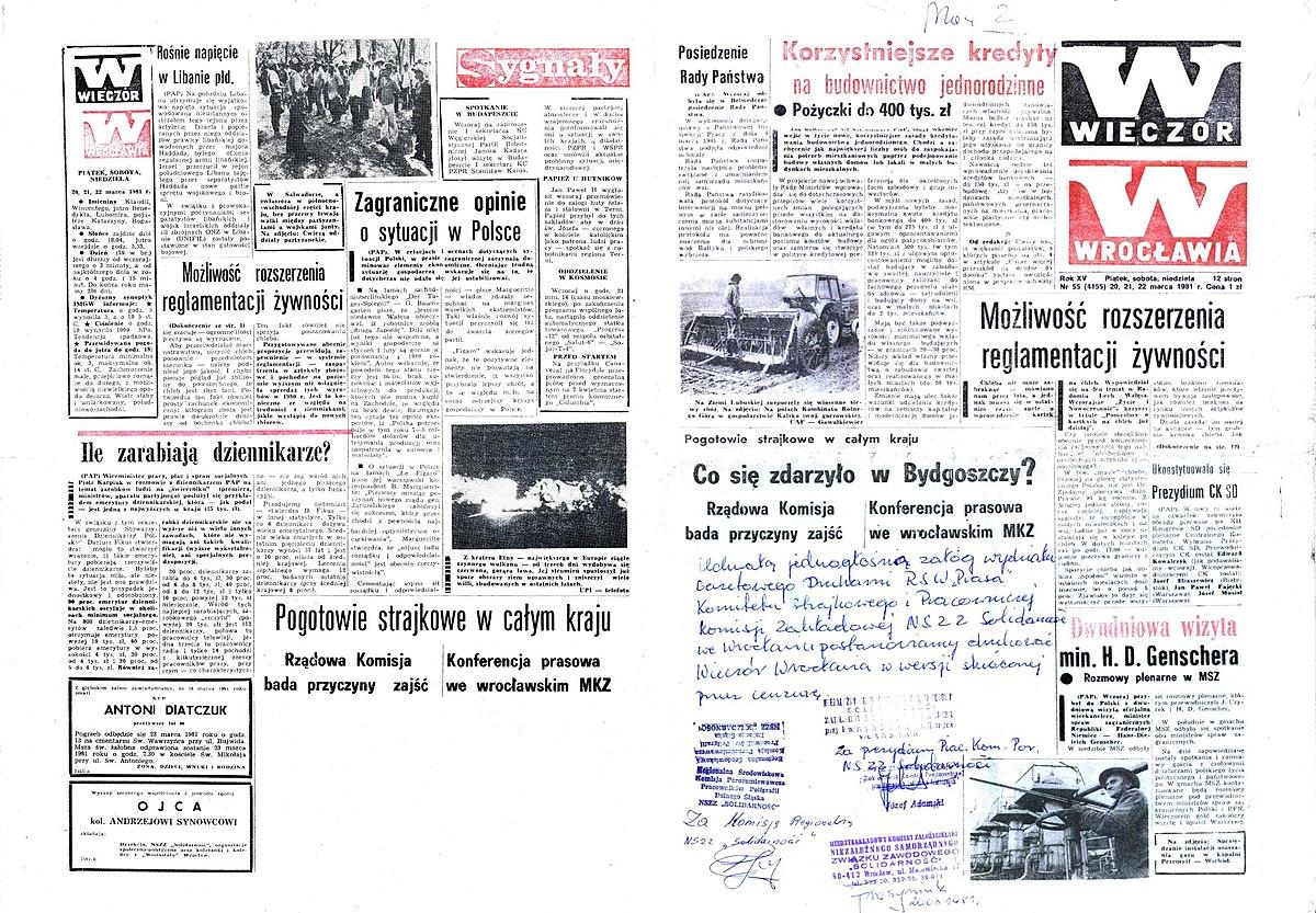 черных п историко этимологический словарь современного русского языка онлайн
