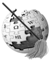 Wikipedia Oversighter and Administrator.png