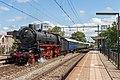 Winton Train in Nederland.jpg