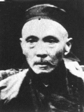 Wong Nai Siong - Wong Nai Siong in his later years