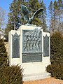 World War Memorial - Northborough, Massachusetts - DSC04452.JPG