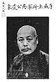 Wu Peifu1.jpg