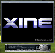 xine-ui version 0.99.6