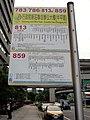 Xinzhuang Joint Office Tower, Executive Yuan (Zhongping Road) bus stop 20170728.jpg