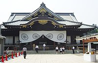 The main building of Yasukuni Shrine