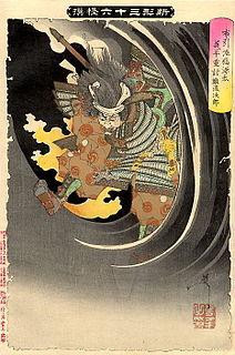samurai of the late Heian period