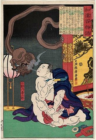 Onogawa Kisaburō - Image: Yoshitoshi Onogawa 1865