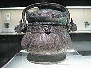 Bronze Ritual Vessel