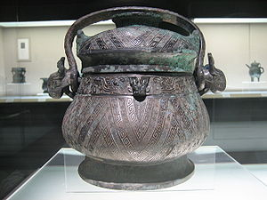 Chinese ritual bronzes - ''Yǒu'' with zigzag thunder pattern, Early Zhou, Shanghai Museum