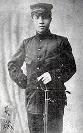 Hideki Tojo - Young Hideki Tojo