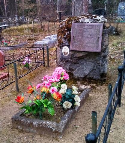 Могила Ю. И. Яковлевой в Даугавпилсе