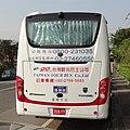 Yutong ZK6858H of Taiwan Tour Bus 359-YY end 20150331.jpg