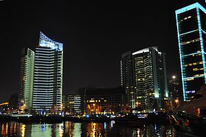 Beyrouth: Zaitunay Bay, Downtown Beirut, Lebanon