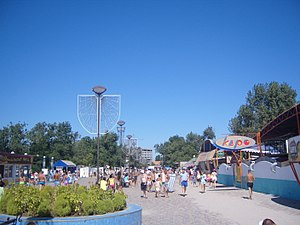 Zatoka, Bilhorod-Dnistrovskyi - Zatoka central park.