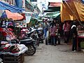 Zay Bine Qtr, Taunggyi, Myanmar (Burma) - panoramio.jpg