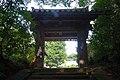 Zeze castle komeguramon.jpg