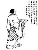 Zhong Hui Qing portrait.jpg