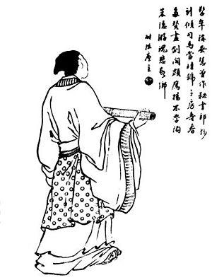 Zhong Hui - A Qing dynasty illustration of Zhong Hui